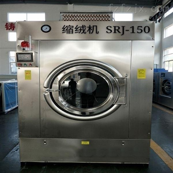 蒸汽型摇粒烘干机